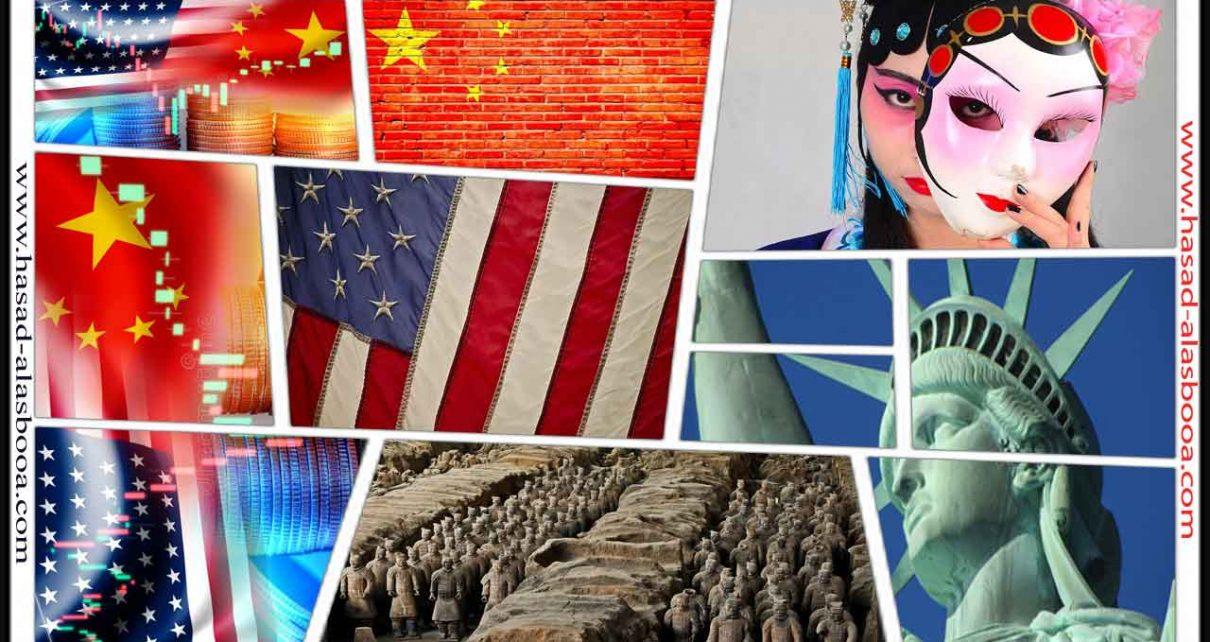 هل انتصرت الصين على أمريكا